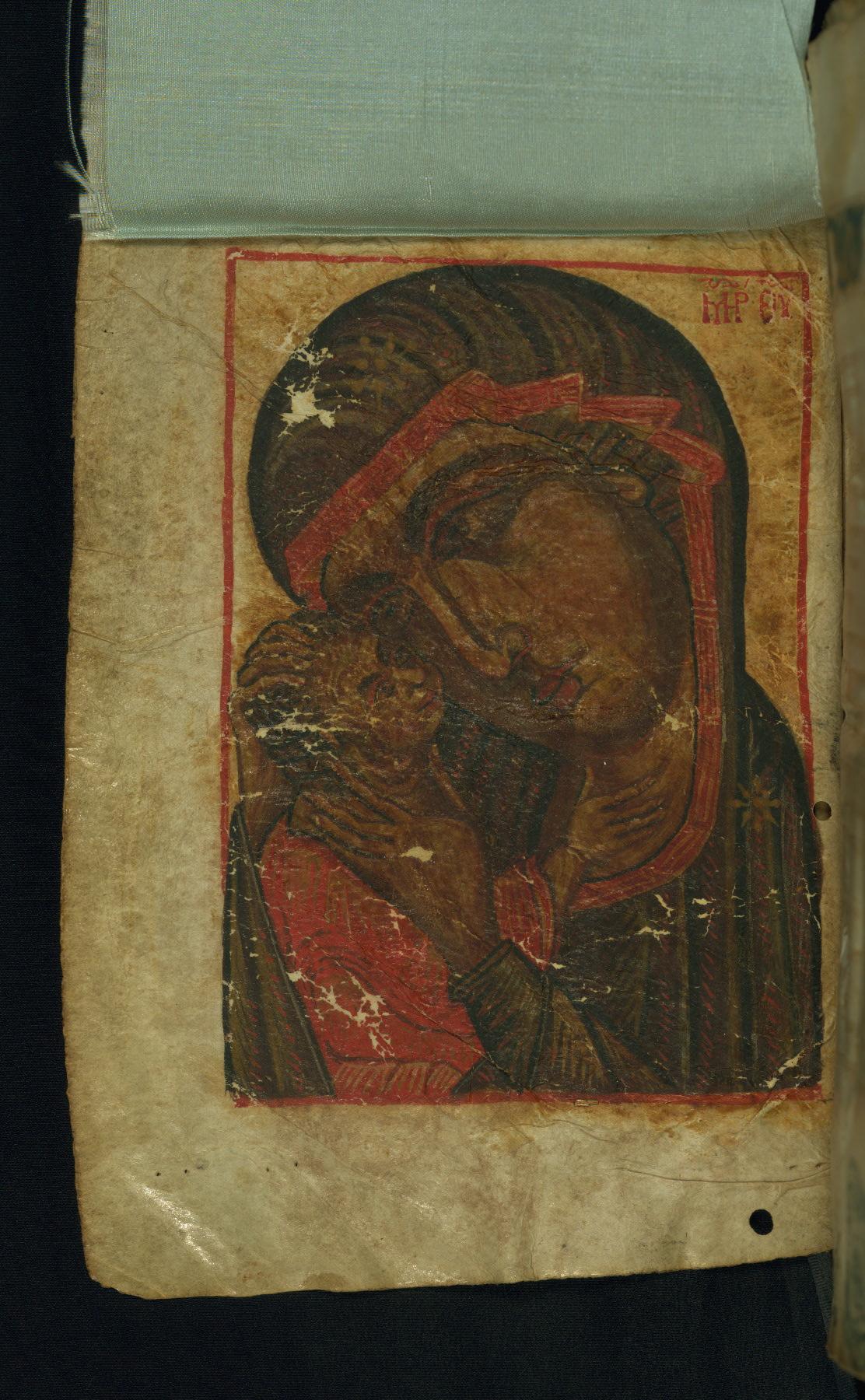 Walters Ms. W.526, Gospels