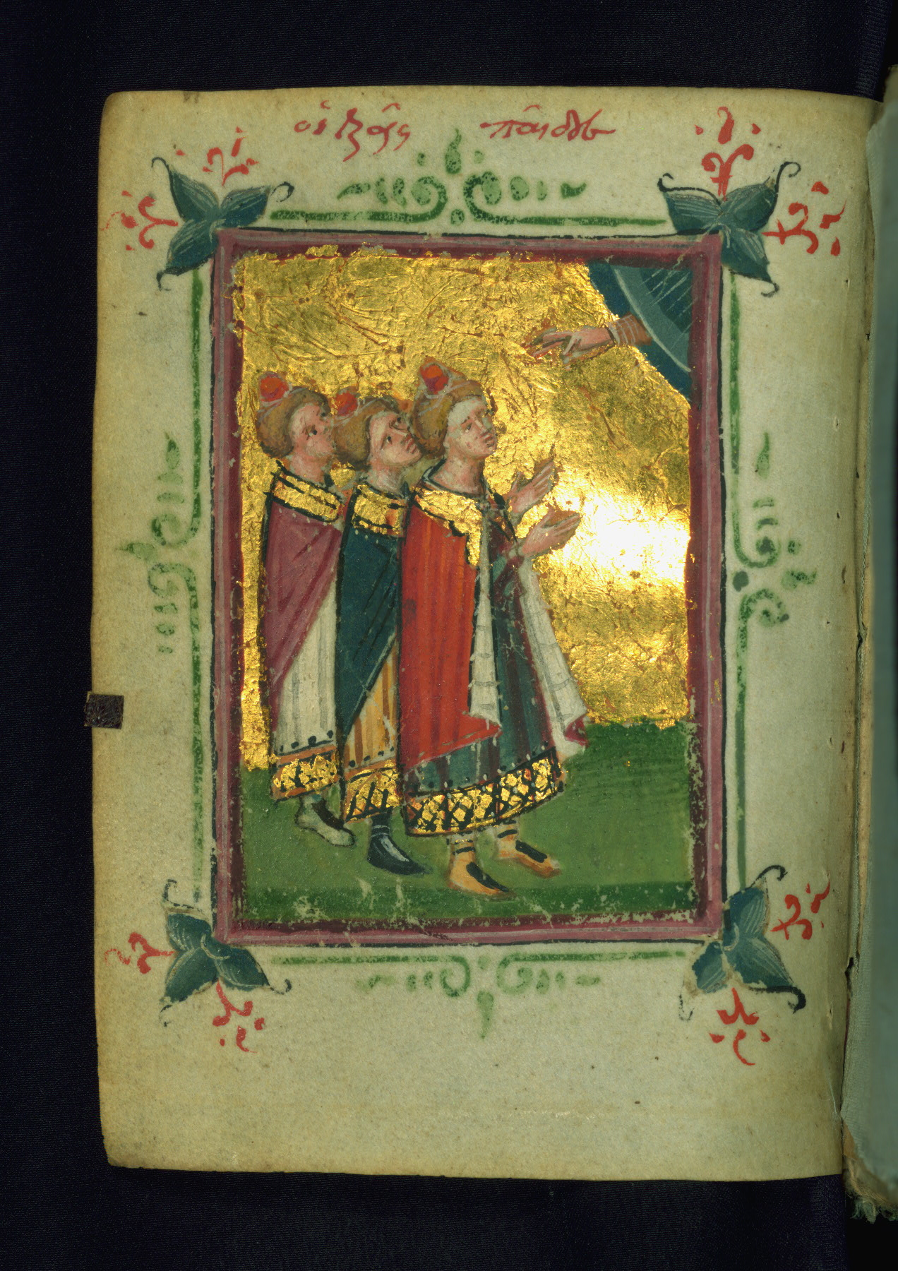 walters ms w 534 book of hours