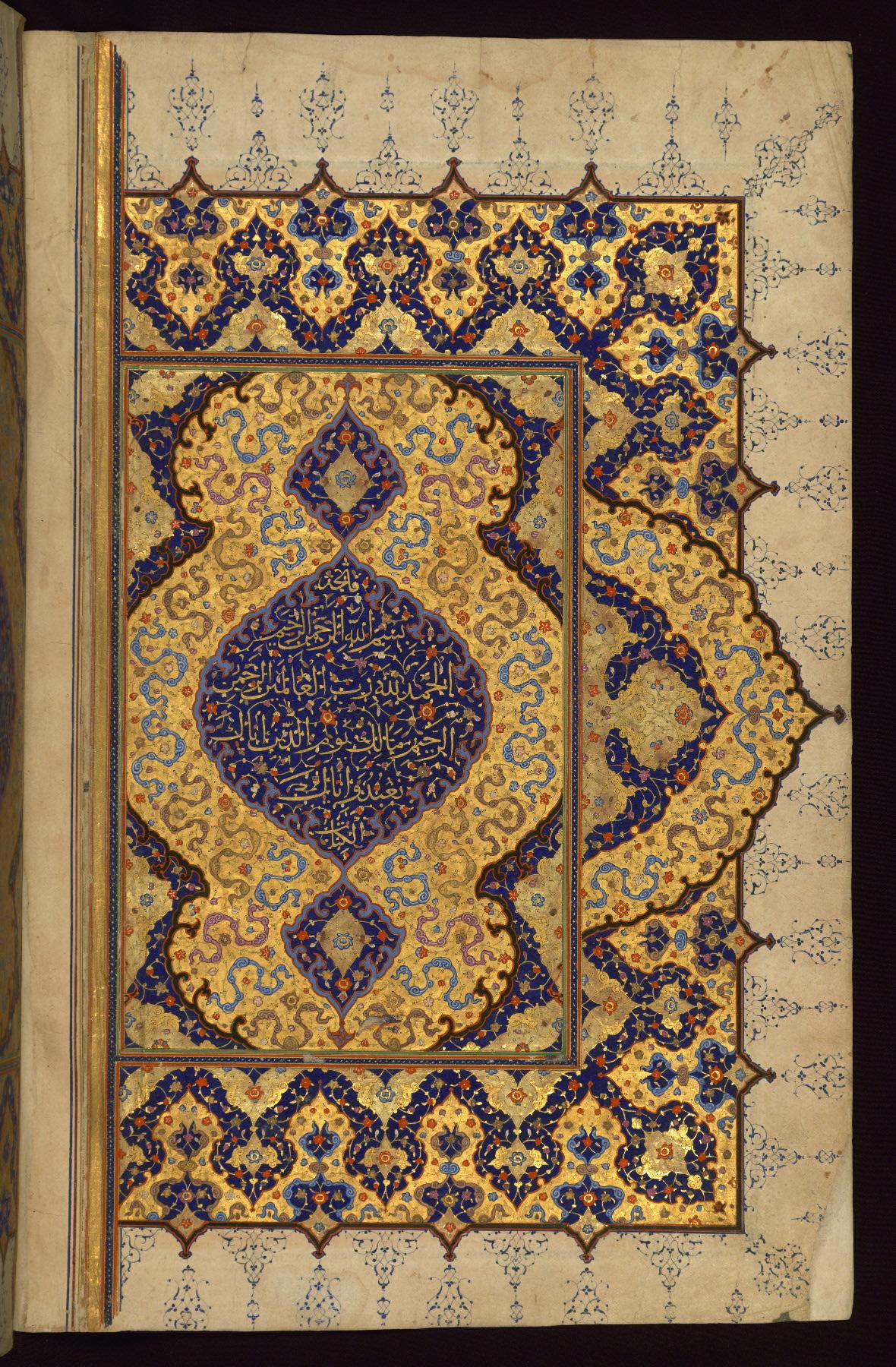 Walters Ms W 569 Koran