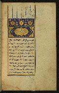 W.591, fol. 1b