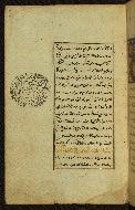 W.591, fol. 2a