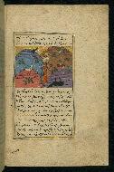 W.593, fol. 3b