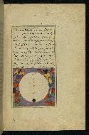 W.593, fol. 9b
