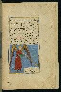 W.593, fol. 10b