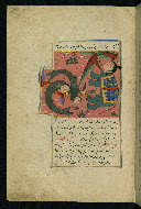 W.593, fol. 12a