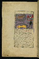 W.593, fol. 13a