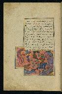 W.593, fol. 20a