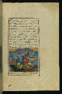 W.593, fol. 20b