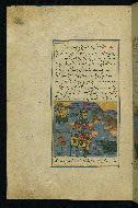 W.593, fol. 21a