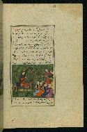 W.593, fol. 21b