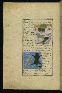 W.593, fol. 24a