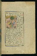 W.593, fol. 24b