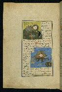 W.593, fol. 25a