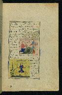 W.593, fol. 25b