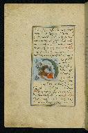 W.593, fol. 26a