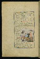 W.593, fol. 27a