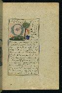 W.593, fol. 27b