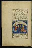 W.593, fol. 28a
