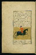 W.593, fol. 33a
