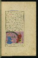 W.593, fol. 33b