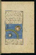 W.593, fol. 34b
