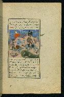 W.593, fol. 36b