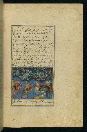 W.593, fol. 37b