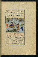 W.593, fol. 39b