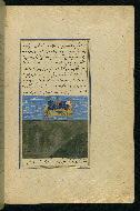 W.593, fol. 40b