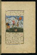 W.593, fol. 41b
