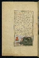 W.593, fol. 42a