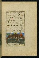 W.593, fol. 42b
