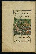 W.593, fol. 46a