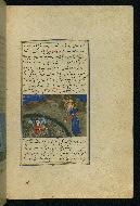 W.593, fol. 46b