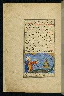 W.593, fol. 47a