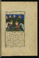 W.593, fol. 48b