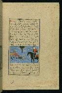 W.593, fol. 50b