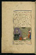 W.593, fol. 51a