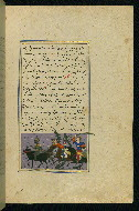 W.593, fol. 56b