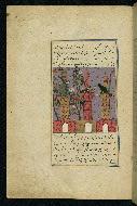 W.593, fol. 59a