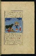 W.593, fol. 61b