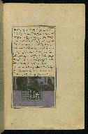 W.593, fol. 68b
