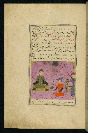 W.593, fol. 73a