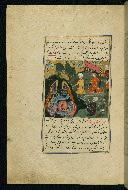 W.593, fol. 74a