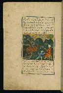 W.593, fol. 75a