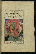 W.593, fol. 81b
