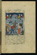 W.593, fol. 82b