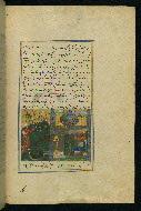 W.593, fol. 85b