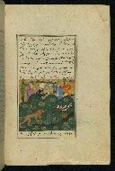 W.593, fol. 87b