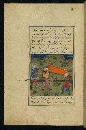W.593, fol. 94a